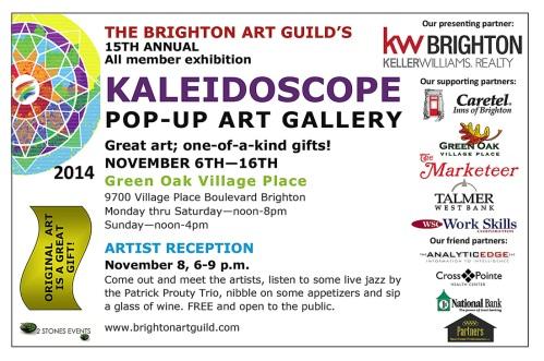 Kaleidoscope 2014